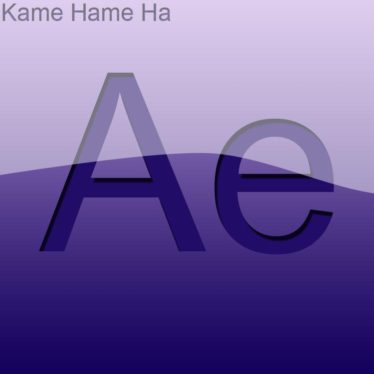 After Effects   Kame Hame Ha