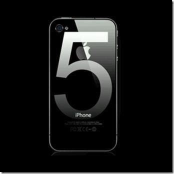 El iPhone 5 podría estar listo en tansólo unos meses
