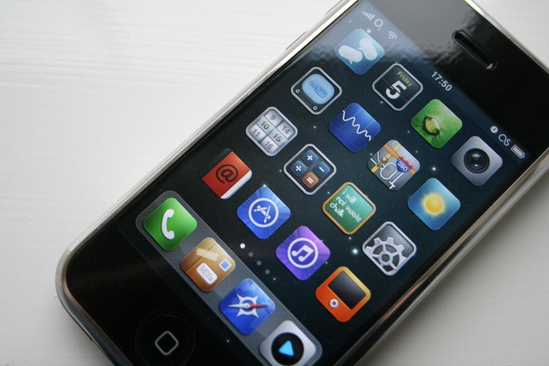 El lanzamiento de Iphone 5 podría no producirse
