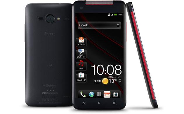 J Butterfly de HTC: El primer smartphone Full HD