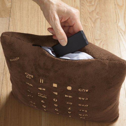 Pillow, el mando para tu sofá