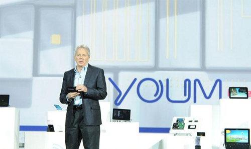 Samsung presenta Youm, su pantalla flexible